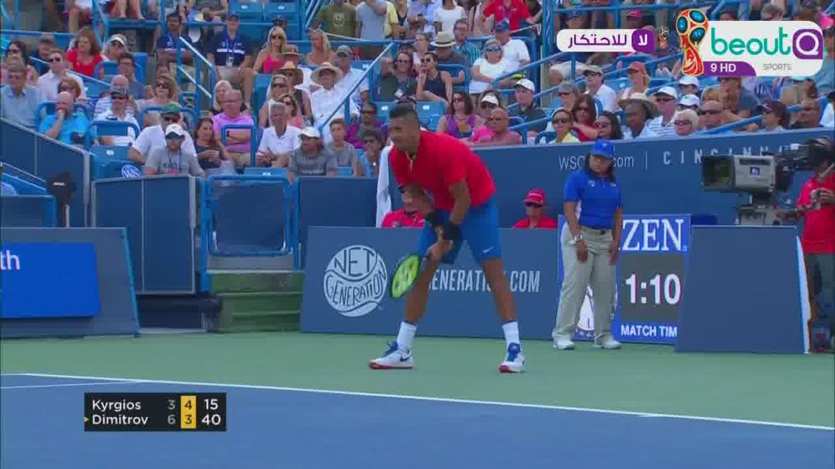 ATP Cincinnati Final 2017 - Nick Kyrgios - July 16th 2018