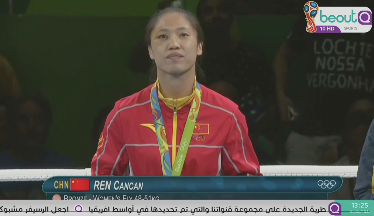 Rio 2016 - China bronze in womens boxing - Nov 19th 2018