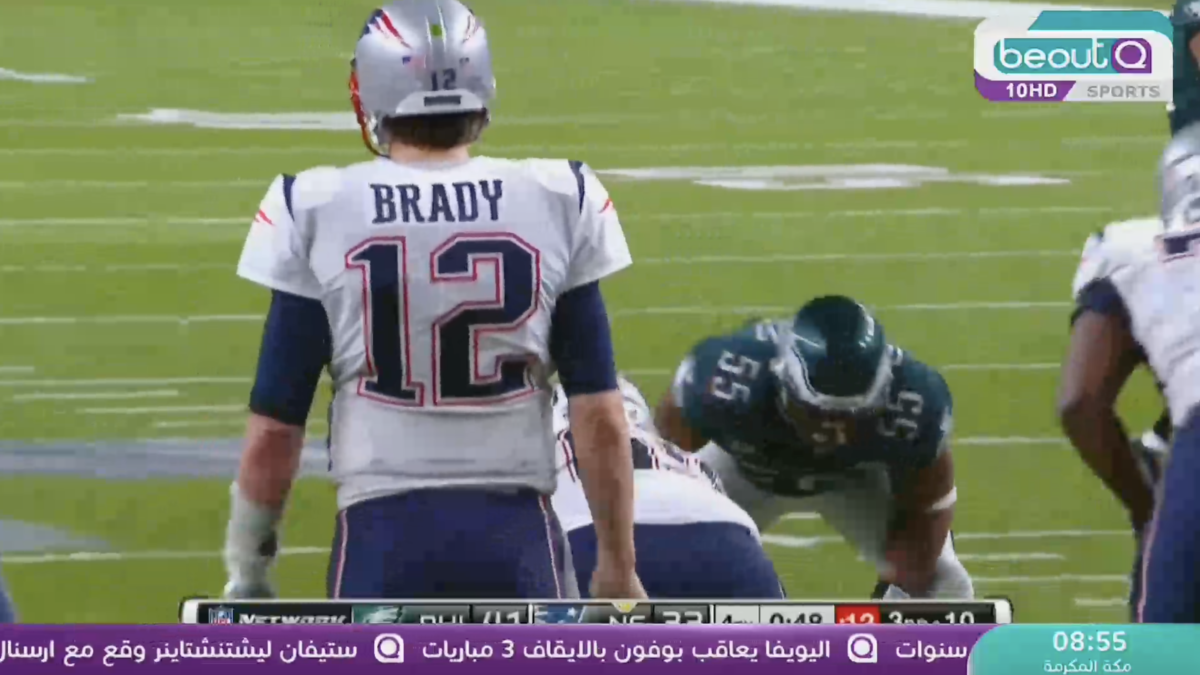 Tom Brady - back of his jersey
